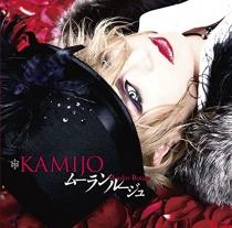KAMIJO - Moulin Rouge
