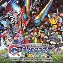 Digimon Universe Appli Monsters Character Song & OST