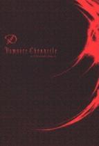 D - Vampire Chronicle - V-Best Selection LTD