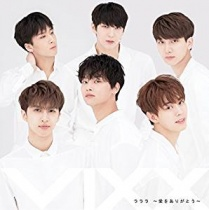 VIXX - Rarara - Ai Wo Arigato -