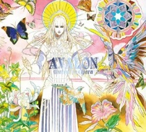 Matenrou Opera - Avalon