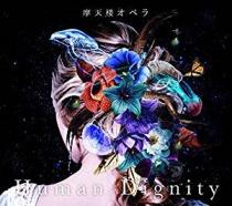 Matenrou Opera - Human Dignity LTD