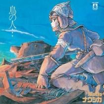 Nausicaä of the Valley of the Wind - Image Album - Tori no Hito Vinyl LP