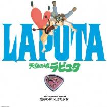 Castle in the Sky Laputa Image Album - Sora Kara Futtekita Shoujo Vinyl LP