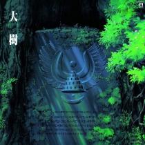 Castle in the Sky Laputa Symphony - Hen Taiki Vinyl LP