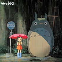 My Neighbor Totoro Image Song Collection Vinyl LP