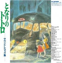 My Neighbor Totoro OST Vinyl LP