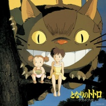 My Neighbor Totoro Sound Book Vinyl LP
