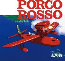 Porco Rosso OST Vinyl LP