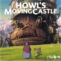 Howl's moving Castle OST Vinyl LP