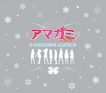 Amagami SS Complete Album