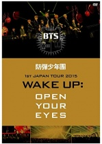 """BTS - 1st Japan Tour 2015 """"Wake Up: Open Your Eyes"""""""
