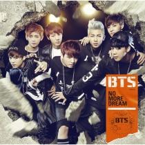 BTS - NO MORE DREAM JP