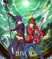 Luna Sea - Limit Endride Version