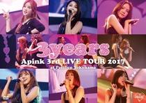"Apink - 3rd LIVE TOUR 2017 ""3years"" at Pacifico Yokohama"