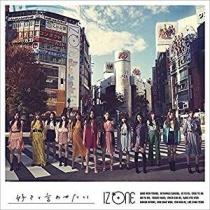 IZ*ONE - Suki to Iwasetai Type A