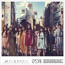 IZ*ONE - Suki to Iwasetai Type B
