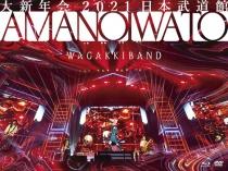 Wagakki Band - Dai Shinnenkai 2021 Nippon Budokan -Amanoiwato Blu-ray + DVD + 2 CD LTD