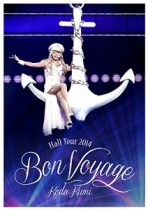 Kumi Koda - Live Tour 2014 -Bon Voyage-