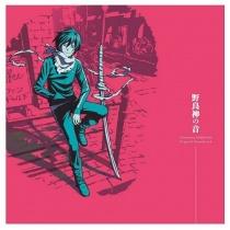 Noragami OST