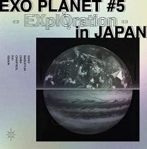 EXO - EXO Planet #5 - EXplOration - in Japan Blu-ray LTD