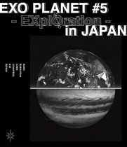 EXO - EXO Planet #5 - EXplOration - in Japan Blu-ray