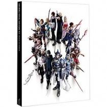 DISSIDIA FINAL FANTASY NT OST Blu-ray