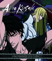 Ai no Kusabi Unchained