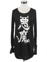 SEX POT ReVeNGe Akuma Shirring Long Sleeve Cutsew