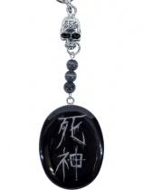 SEX POT ReVeNGe Shinigami Chain Necklace