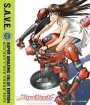 Rideback Blu-ray/DVD S.A.V.E.