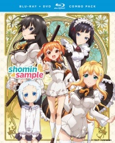 Shomin Sample Blu-ray/DVD