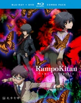 Rampo Kitan: Game of Laplace Complete Collection Blu-ray/DVD