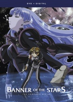 Banner of the Stars Complete Series