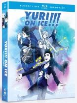 Yuri!!! on ICE Complete Series Blu-ray/DVD