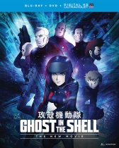 Ghost in the Shell: The New Movie Blu-ray/DVD