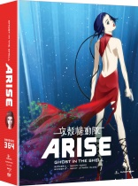 Ghost in the Shell Arise Set 2 Blu-ray/DVD