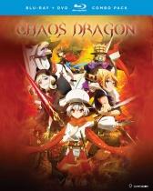 Chaos Dragon Complete Series Blu-ray/DVD