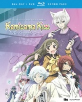 Kamisama Kiss Complete Collection Blu-ray/DVD