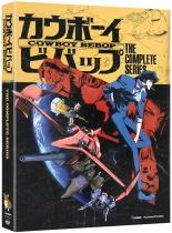 Cowboy Bebop The Complete Series