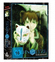Texhnolyze Gesamtausgabe DVD