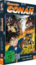 Detektiv Conan 19. Film - Die Sonnenblumen des Infernos
