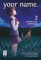 your name. Another Side: Earthbound 2