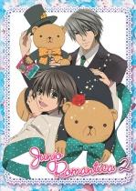 Junjo Romantica Season 2 Collection