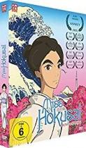 Miss Hokusai