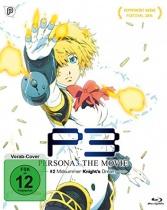 Persona 3 The Movie #2 Midsummer Knight's Dream Blu-ray