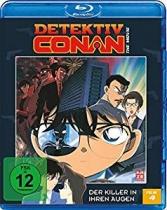 Detektiv Conan - 4. Film - Der Killer in ihren Augen Blu-ray