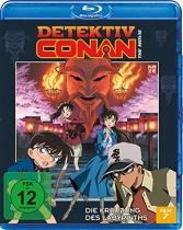 Detektiv Conan - 7. Film: Die Kreuzung des Labyrinths Blu-ray