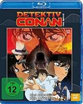 Detektiv Conan - 10. Film -  Das Requiem der Detektive Blu-ray
