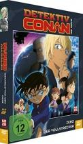 Detektiv Conan - 22. Film: Zero der Vollstrecker DVD